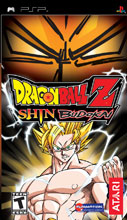 Dragon Ball Z: Shin Budokai Box Shot