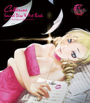 Catherine Art Book