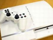 Ceramic White PS3