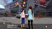 Disaster Report PSP