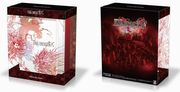 FF Type-0 Collector's Edition