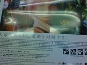 Final Fantasy XIII Back of Box?