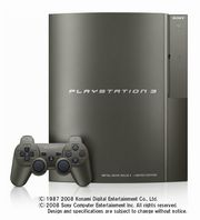 MGS4 Gunmetal Grey PS3