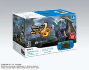 Monster Hunter PSP Bundle