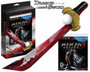 Ninja Gaiden 3 Dragon Sword
