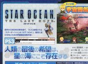 Star Ocean: The Last Hope on PS3