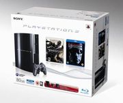 Terminator: Salvation PS3 Bundle