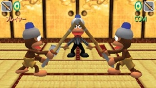 Ape Escape Academy 2 - 07955