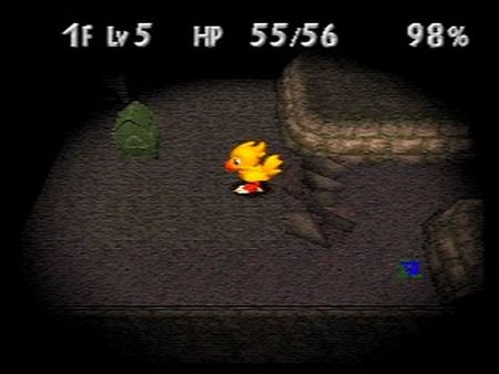 Chocobo's Dungeon 2 - 08337