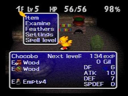 Chocobo's Dungeon 2 - 08338
