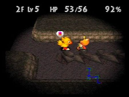 Chocobo's Dungeon 2 - 08340