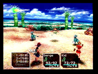 Chrono Cross - 09573