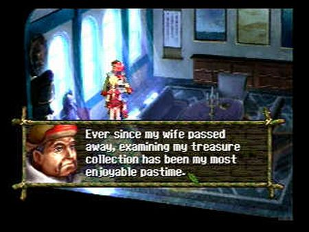 Chrono Cross - 09584