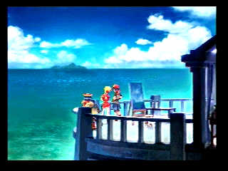 Chrono Cross - 09586