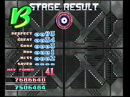 Dance Dance Revolution 3rd Mix - 09370