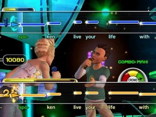 Karaoke Revolution Presents: American Idol - 54472