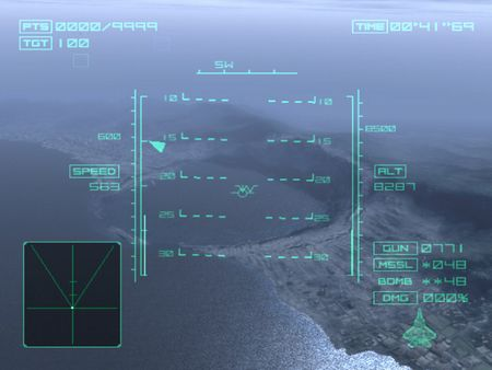 Ace Combat 4: Shattered Skies - 09220