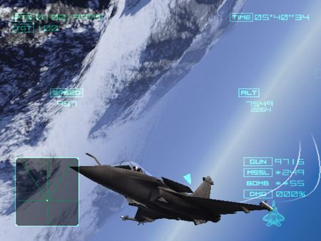 Ace Combat 4: Shattered Skies - 09223