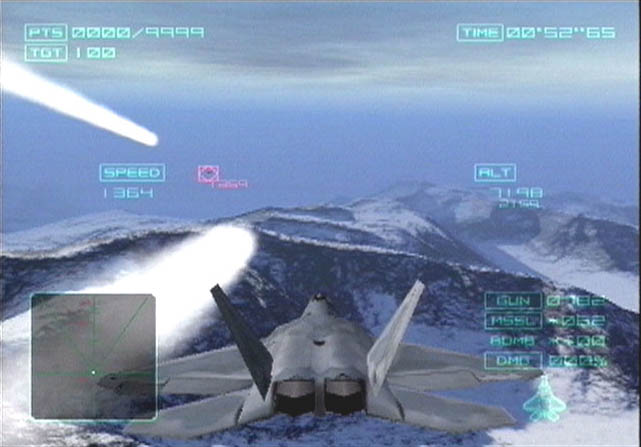 Ace Combat 4: Shattered Skies - 09234