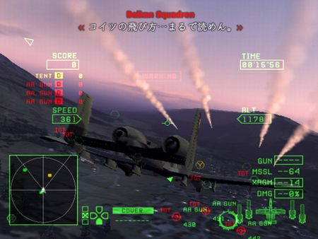 Ace Combat Zero: The Belkan War - 52284