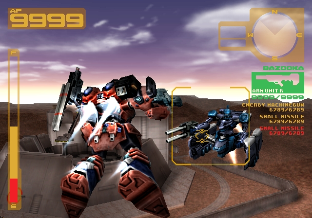 Armored Core 3: Silent Line - 05873