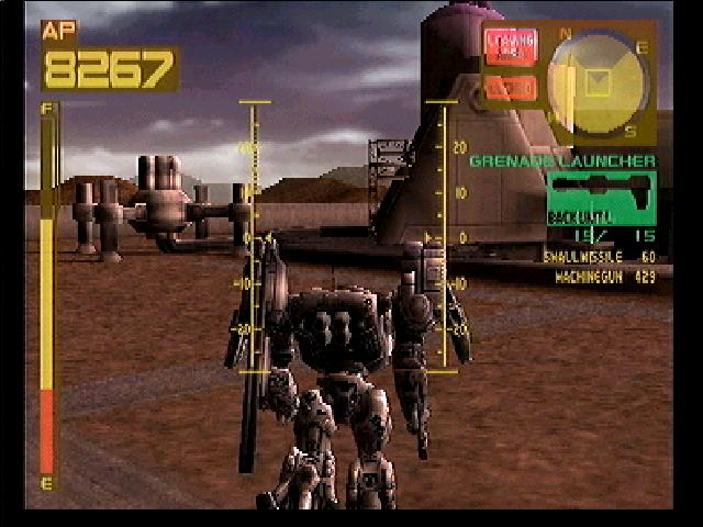 Armored Core 3: Silent Line - 05878