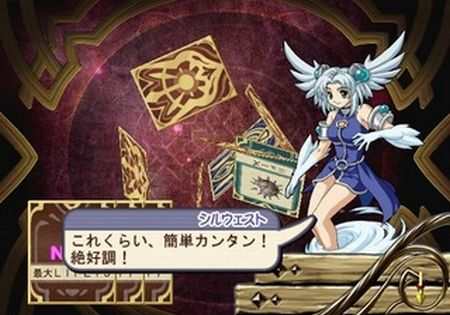 Atelier Iris 2: Azoth of Destiny - 55364