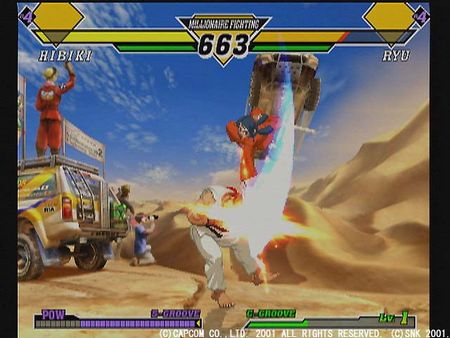 Capcom vs. SNK 2  - 13008