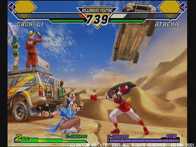 Capcom vs. SNK 2  - 13017