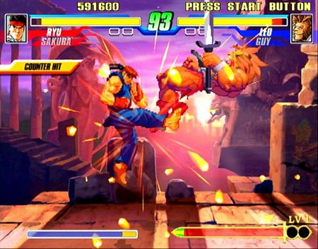 Capcom Fighting Evolution - 47624