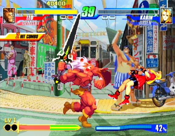 Capcom Fighting Evolution - 47627