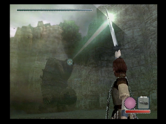 Shadow of the Colossus - 50740