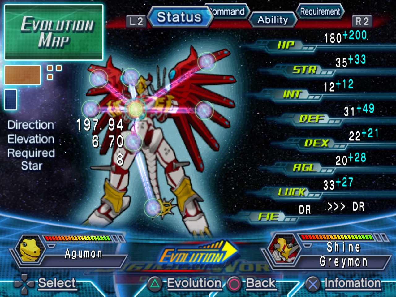 Digimon World Data Squad - 55852