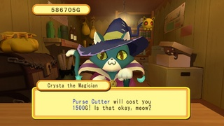 Dokapon Kingdom - 59971