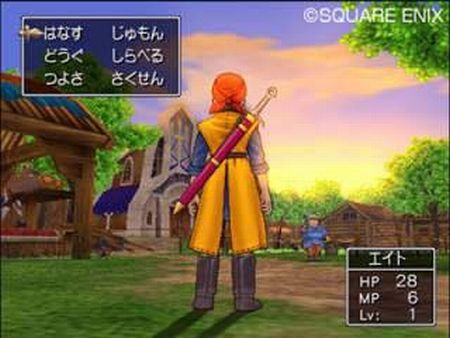 Dragon Quest VIII - 48141
