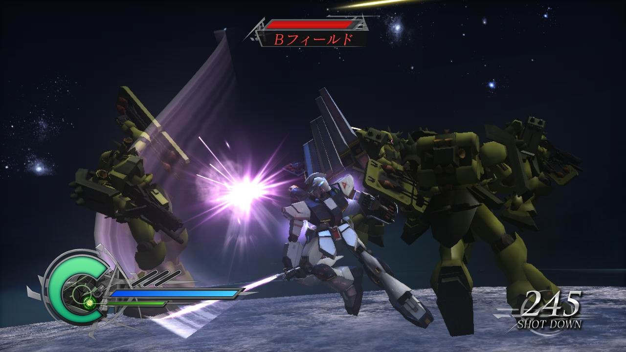 Dynasty Warriors: Gundam 2 - 60190