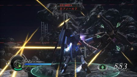 Dynasty Warriors: Gundam 2 - 60186