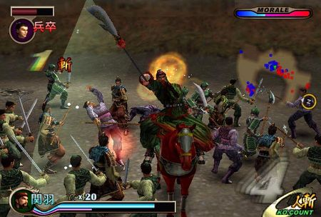 Dynasty Warriors 2 - 05969