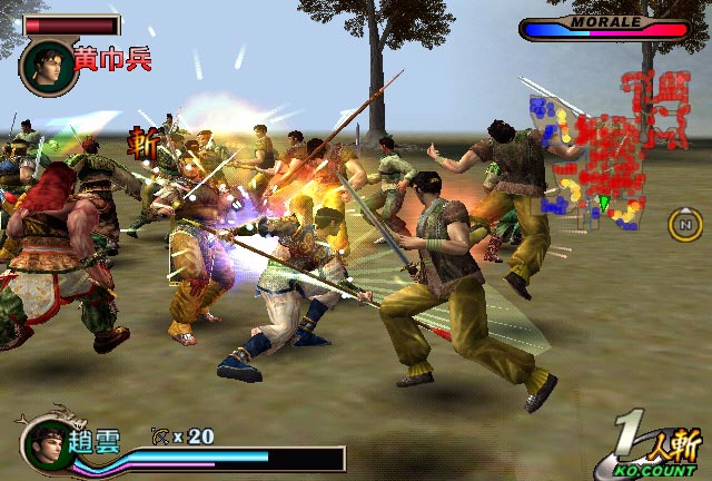 Dynasty Warriors 2 - 05972