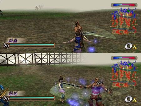 Dynasty Warriors 3 - 12724