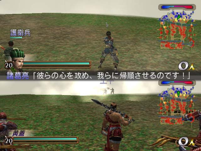 Dynasty Warriors 3 - 12725