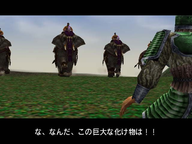 Dynasty Warriors 3 - 12728