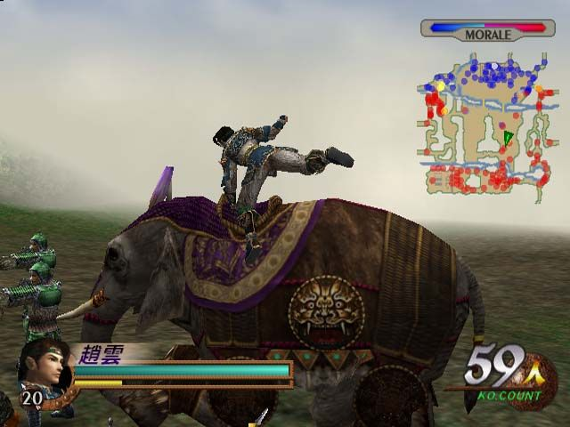 Dynasty Warriors 3 - 12729