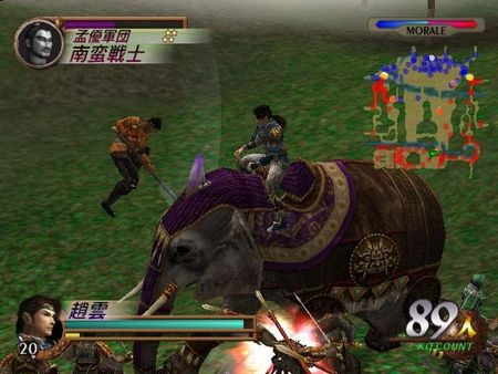 Dynasty Warriors 3 - 12730
