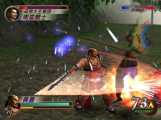 Dynasty Warriors 3 - 12731