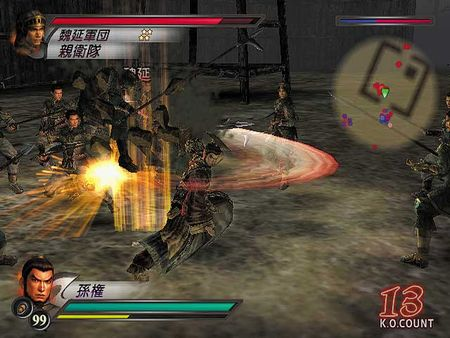 Dynasty Warriors 4 - 38037