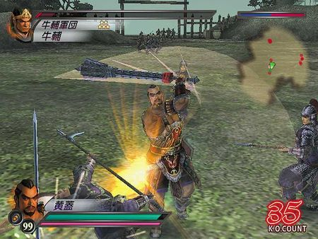 Dynasty Warriors 4 - 38038