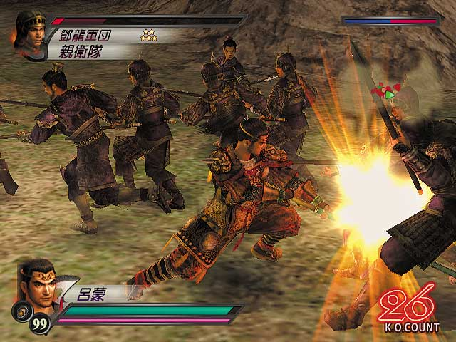 Dynasty Warriors 4 - 38041