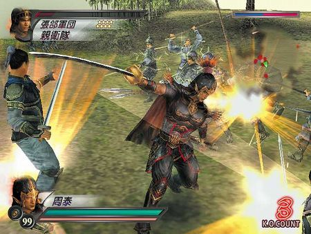 Dynasty Warriors 4 - 38042
