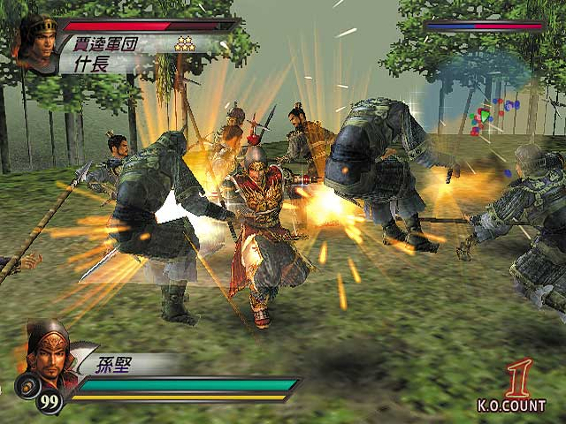 Dynasty Warriors 4 - 38043